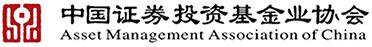 中国证券投资基金业协会